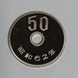 【画像あり】自動販売機からめっちゃ変な50円玉出てきたんやけどこれなんや?