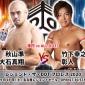 【レジェンド・ザ・DDTプロレス2020@名古屋レジェンドホ...