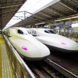 『新幹線の被害想定に見る「最悪な状況」を想定した対策の重要性』の画像