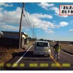 77歳男性が交通トラブルで暴行!!「ノロノロ運転に腹が立った!」
