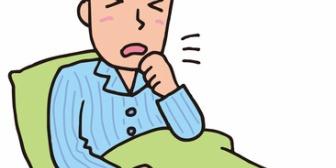 インフルで寝込んでたらダラダラしててムカつくって言われて嫁と喧嘩になったんだが…