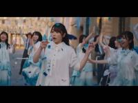 【日向坂46】『ってか』MV最後の丹生ちゃんアイスシーンは何かの伏線???