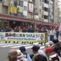 第36回浅草サンバカーニバル2017 その1(レ・ダンスーズ・ドール)
