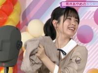 【乃木坂46】喜びを爆発させる筒井あやめが可愛い!!!