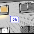 第642話「流行りの照明・後編」