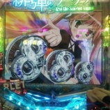 『2月24日 小岩:カイノス 1円パチ:CR緋弾のアリアⅡ』の画像