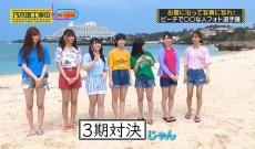 【乃木坂46】伊藤理々杏のπやばない!?