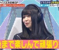 【欅坂46】ねるの外人気はどうやって獲得したん?