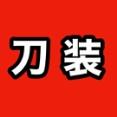 【刀剣乱舞】全刀装 レシピまとめ・黄金レシピ2021【とうらぶ】
