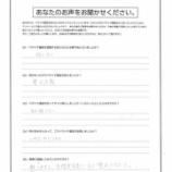 『ペライチ養成講座_お客様の声-5_2018年11月10日(土)開催』の画像