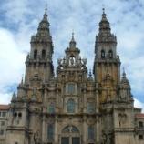 『心から余計なものがそぎ落とされる「人生に疲れたら、スペイン巡礼」』の画像