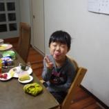 『4歳の孫と都立薬用植物園;東大和市・小平市』の画像