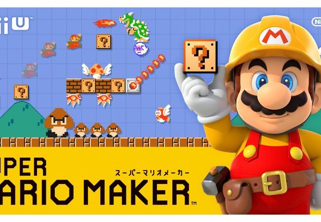 マリオメーカーとマリオ3Dワールドってどっちが面白い?