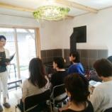 『自宅でサロン開業を目指す家づくりセミナーフォトレポート [久喜市菖蒲]』の画像