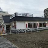 『今日の夜ご飯 くら寿司 名古屋明前町店』の画像