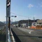 開運 旧東海道 あちこち寄り道・散歩道