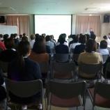 『平成25年度 委員会上期反省・下期方針発表会』の画像