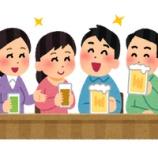 『【昨日のニュースベスト】軽いお酒?ストロング系』の画像