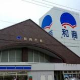 『JAL×はんつ遠藤コラボ企画【釧路編】1日め・勝手丼(和商市場)』の画像