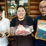 『【頑張れ熊本県!】阿蘇観光、大丈夫です 高森町であか牛フェア2016年05月30日』の画像