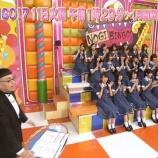 『【乃木坂46】『NOGIBINGO!7 』次回予告の映像が公開!!!』の画像