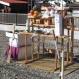 『地鎮祭デス』の画像