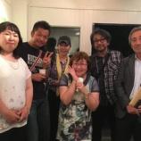 『2018/05/29 浦野真樹さんの詩画展』の画像