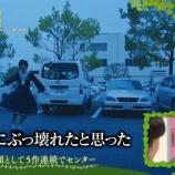 『【乃木坂46】バナナマン、生駒里奈に『駐車場でくるくる回ってるとき、完全にぶっ壊れたと思った・・・』』の画像