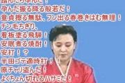 北朝鮮が「ミサイルの標的は日本」って言ってるけど、なんも対策せんでええの?