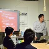 『10月coco-bizを開催しました!』の画像
