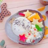 『ダイエット用デザート・豆腐とカテージチーズのメープルシロップ掛け』の画像