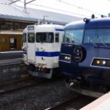 『下関駅での国鉄型並び』の画像