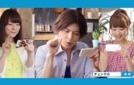 アプリ『チェインクロニクル』のCMに緑川光さん、井口裕香さん、花澤香菜さん出演!