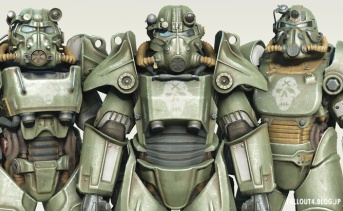 Gunner Power Armor Paint