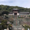 2021/3/18~22 和歌山滞在記⑦ 和歌浦湾を一望できる学問の神様『和歌浦天満宮』