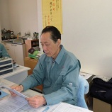 『2/22 岐阜営業所 安全衛生会議』の画像