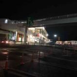 『【2019・飛騨高山出張】大津サービスステーション』の画像