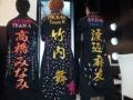 【悲報】 大島優子 AKB握手会でまゆゆ特攻服に「お前もう制服キツイからさっさと辞めろ」暴言を吐かれる