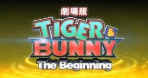 劇場版タイバニ「The Beginning」TV地上波放送決定!特別編集されたダイジェスト映像も合わせて放送!
