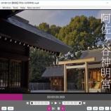 『【アプリ】PC / スマホ   動画関係のアプリ よく使ってるもの』の画像