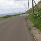 『【2014年道南の旅】小砂子の街『風の音しか聞こえない小さな集落』』の画像