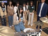 【日向坂46】ひなの、初めてのドラムなのwwwwwwww