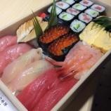 『今日の飲食店支援は寿司店』の画像