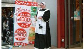 【KFC】   日本の カーネルサンダースの 人形の扱い ワロタwwwwwwww   様々なコスプレ人形の画像一覧。