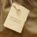 『BRUNELLO CUCINELLI バッグ』の画像