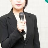 『大阪開講『講師トレーニング:ゲーム分析』』の画像