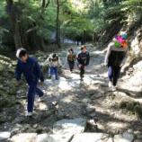 『【カレッジ久留米】登山練習をしました!』の画像