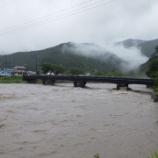 『【濁流の気田川】春野町、累積雨量500㎜超え!!』の画像