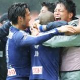 『アビスパ福岡 MF鈴木惇の2得点で2試合ぶりの勝利! 好調山口に黒星をつける』の画像