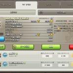 【クラクラ】JAPAN COC FORCE
